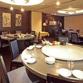 大人数でのパーティもできる、大型個室が充実した中華空間