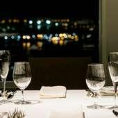 幻想的でロマンチックな夜景を眺めながら、至福のディナーを満喫