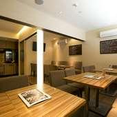 広々とした開放感のあるスペースで、厳選肉を堪能!