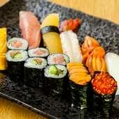 天然の食材を使った『特上にぎり寿司』