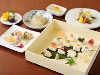野菜をふんだんに盛り込んだヘルシーな『姫寿司御膳2000円コース』
