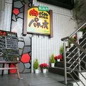 福島駅から徒歩5分、ビルの2階にある肉のテーマパーク