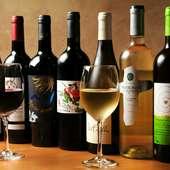 ビオワイン(自然派ワイン)を豊富に品揃え。女性にもオススメ