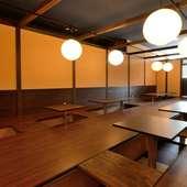 広々とした開放感あふれる宴会場は50名までの宴会に対応可能