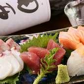 旬の新鮮な魚介類をシンプルにいただく『おまかせ刺盛り5品』