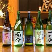 標高1000mという木曽にある湯川酒造の「十六代 九郎右衛門」や栃木県塩谷郡松井酒造の「松の寿」など伝統を重んじ良質な水でつくられらた銘酒の数々。販売店限定の希少な銘酒も堪能できます。
