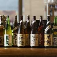 定期的に日本酒の試飲会なども開催中です。近隣の酒蔵から県外の珍しいお酒までお酒好きな方、詳しくなりたい方歓迎。