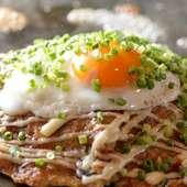 シンプルな具材が味わいを際立たせる、広島焼き『豚ねぎ焼き』