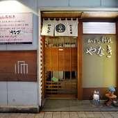 親・子・孫3世代で通う常連客も多い いわきの老舗