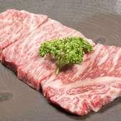 松阪肉サーロイン 【塩・味噌】