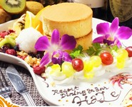 HaLeオリジナルパンケーキ。バースデーやお祝いの際にオススメ