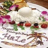 大切なお友達に最高の誕生日、記念日サプライズ♪お名前やメッセージ入りの自家製のパンケーキで音響、照明を使用してお店全体でお祝いさせて頂きます。人気を頂いている自慢のサプライズ♪