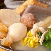 鶏の上品な味わいのスープがおいしいオリジナルの『おでん』