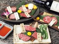 『アワビ・伊勢海老・タラバ蟹』『シャトーブリアン』など、選び抜かれた贅沢食材が味わえます。