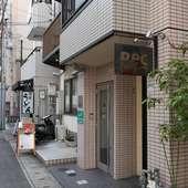 路地裏に佇み、神戸らしさが漂う小さな実力店