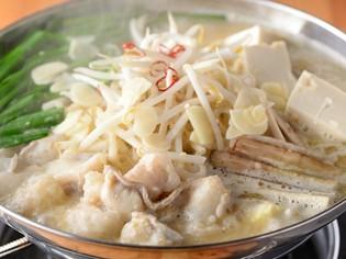 国産牛の丸腸を丁寧に下処理して使用した、自慢の味『もつ鍋』