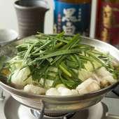 国産と和牛を厳選した上質な「もつ」と秘伝の醤油ダレで味わう『牛もつ鍋』