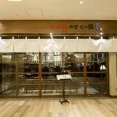 名古屋駅からすぐ九州博多料理店