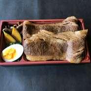 石垣牛の焼肉弁当 980円 そのほかにも豊富なお弁当をご用意しております。    店内では精肉販売も行っております。
