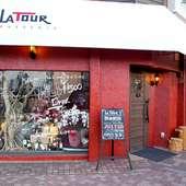 南フランス、バスク地方をイメージしたおしゃれで可愛い店構え