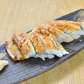 希少な国産穴子を蒸した穴子のお寿司『穴子寿司』