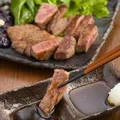 食肉店直営! 新鮮で良質な肉をリーズナブルに堪能