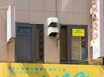横浜中郵便局斜め向いのビル2階。肉好きが集う大人の隠れ家