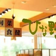 地元・京都で採れた新鮮な野菜をたくさん楽しめます