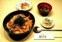 薩摩豚の柔らかジューシーナ旨味を豚丼でご堪能下さい。