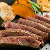 上質な黒毛和牛を堪能できる『鉄板 Kitchen Jinコース』