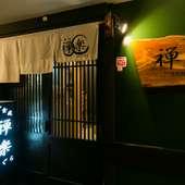 5種類のお造り盛り合わせや旬の味覚を使った禅樂の名物料理が付いたご宴会コース! ご予約承り中です。