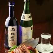 「蕎麦屋でお酒」をごゆっくりお楽しみください