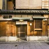 「可能な限り最高のもの」を祇園で食すこの上ない贅沢