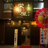旬の鮮魚とおいしい日本酒が豊富にそろっています