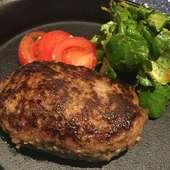 飛騨牛ハンバーグステーキ