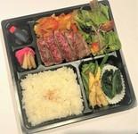 口の中でとろけるような柔らかい肉質の最高ランクA5仙台牛フィレ肉のステーキ弁当です。※ご注文は1個から ご注文受付日:火曜日~金曜日 11:30~18:30まで