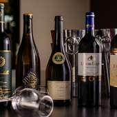 ワインをはじめ、お酒の種類は豊富に取り揃えています
