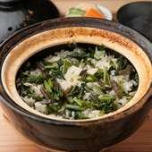 〆にぴったり!『季節の土鍋炊き込みご飯』 1合