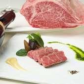 低温でじっくり焼き上げた『和牛フィレステーキ』 A4の上質肉の旨みが存分に味わえるシンプルな味つけ