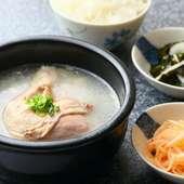 鶏一匹の半分の肉を使用した『ハンゲタン』 高麗ニンジン入りで、体があたたまる薬膳料理