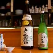 京の地酒が季節のおばんざいに寄り添う