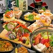 個室で最大40名までOK! 飲み放題付宴会コースは3500円~ご用意