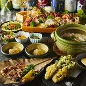 梅田駅3分♪旬の素材を使った美食料理をお得な飲放付コースで♪