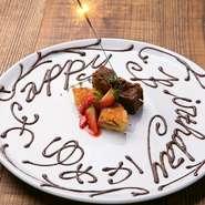 記念日に利用の際、一人一定額以上の注文をすると、無料で『デザートプレート』をサービスしてくれます。記念日の食卓を華やかに彩ってくれるサプライズ演出に、彼女や友人も大喜び間違いなし。