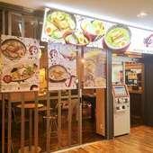 函館駅2F!抜群のアクセスです!
