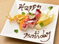 ※要予約記念日・誕生日特典。お問合せ下さい。
