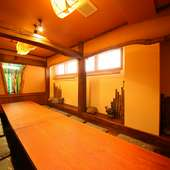 日本料理 かがりやのお食事をご家庭で