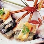 『京生麩田楽』は秘伝の三色味噌で焼き上げたヘルシーメニュー