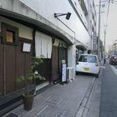 旨い酒と気の利いたアテを求める、京都のお酒好きの止まり木