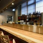 食材の味を大切に、繊細につくられた料理の数々
